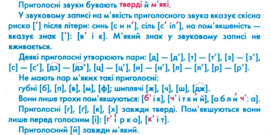 Мов кошеня, такий чудний тарас шевченко2 сарказм б так оце-то та богиня!..